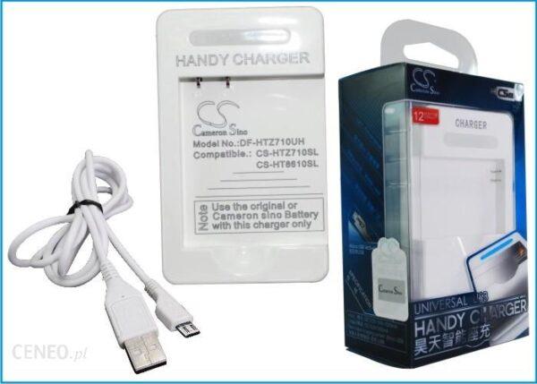 Powerbank Cameron Sino BA S560 Biały (DF-HTZ710UH)